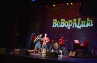 CB: Be Bop A Lula