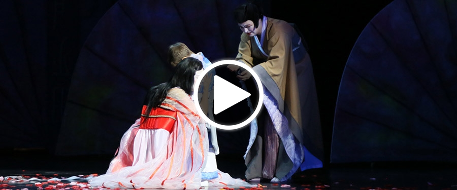 Play video for Russian State Opera